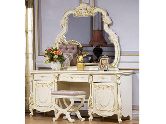 Туалетный столик Магдалена с зеркалом