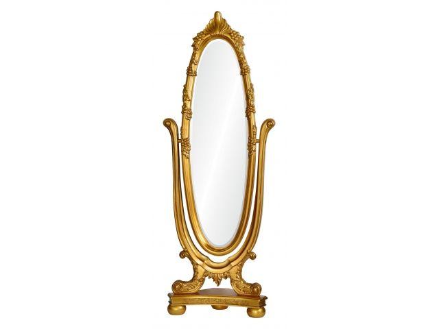 Зеркало Людиа