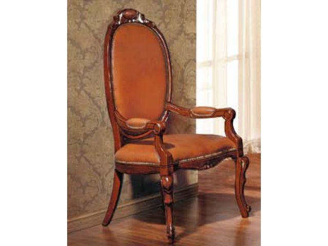 Кресло офисное В Элизабет