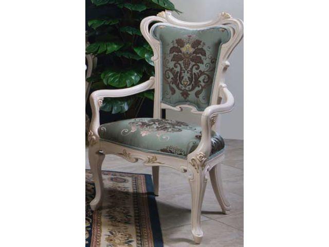Кресло обеденное А (ткань) Богемия
