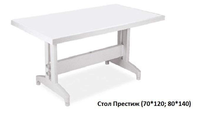 Стол Дива (70*120; 80*140)