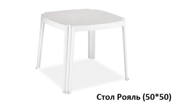 Стол Дива (80*80)