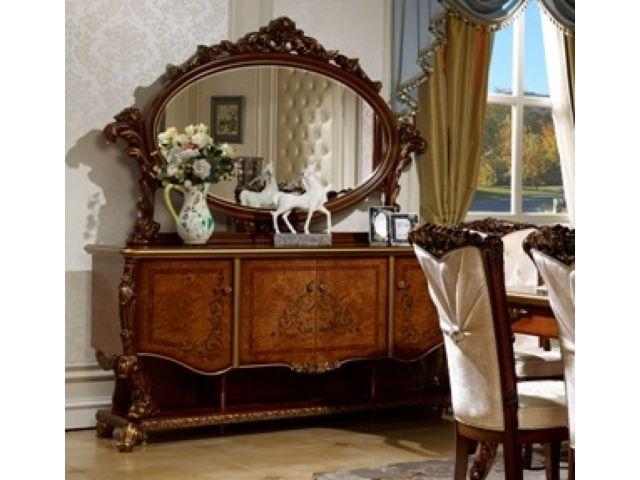 Комод с зеркалом Роял